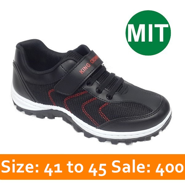 Rubber Shoe, item 6488, Made in Taiwan