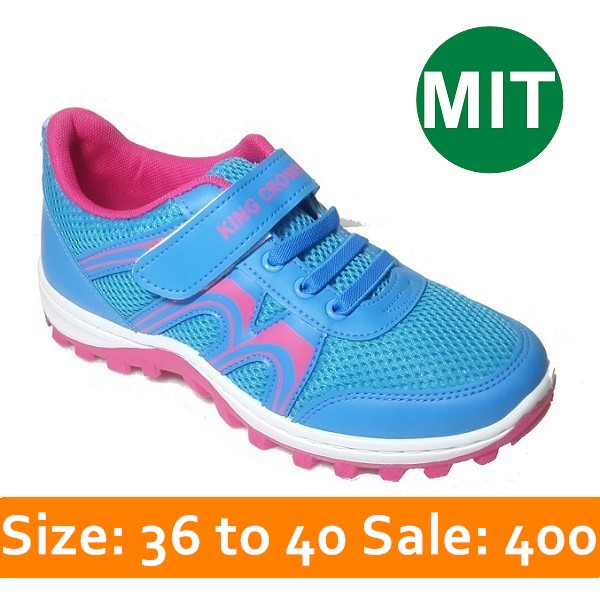 Rubber Shoe, item 7833, Made in Taiwan
