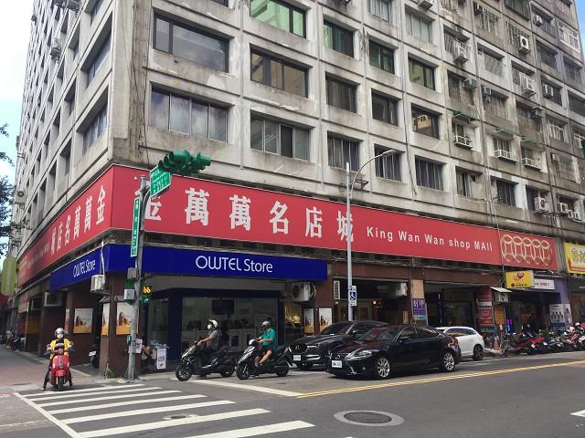台北金萬萬名店城